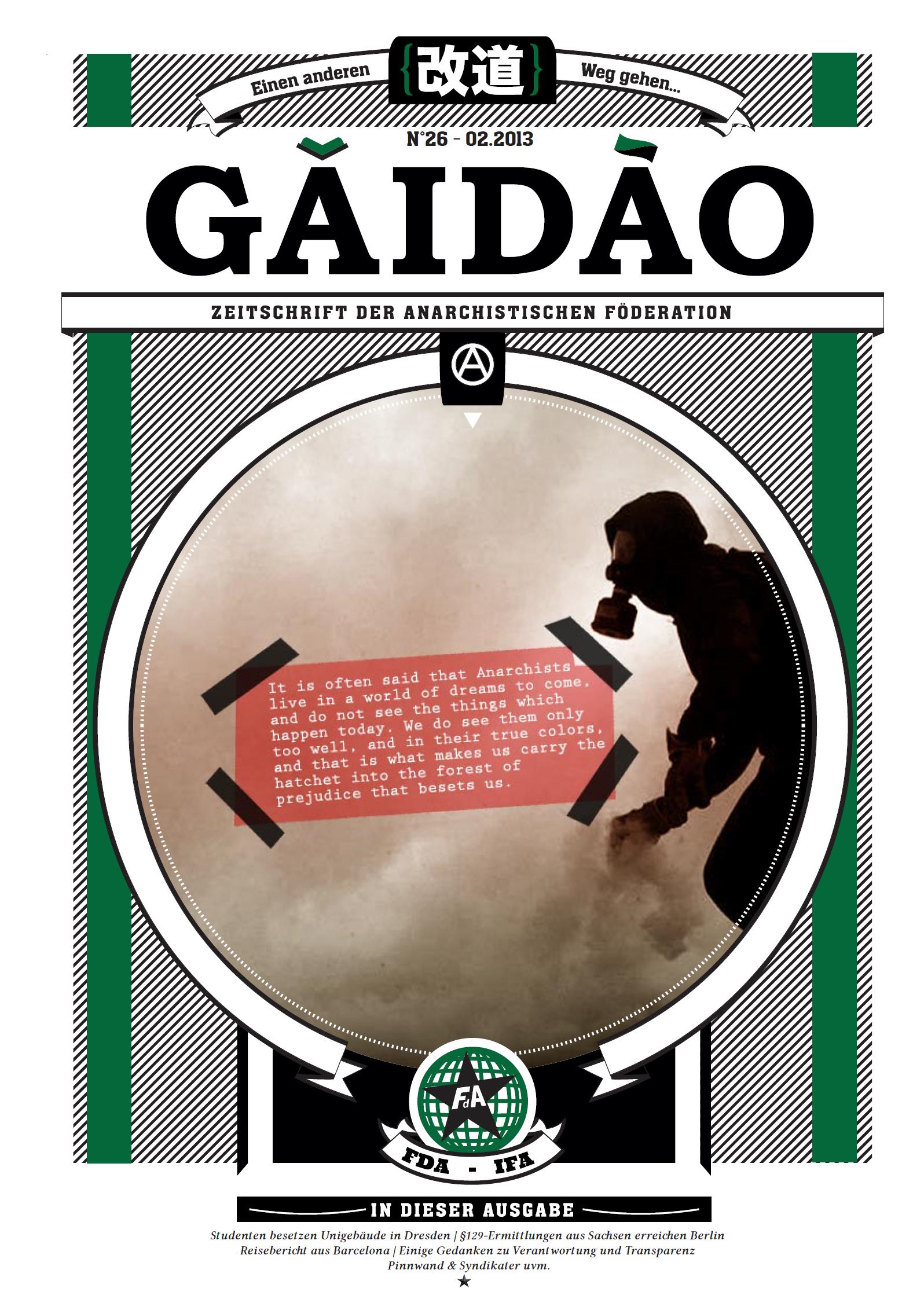 GaiDao
