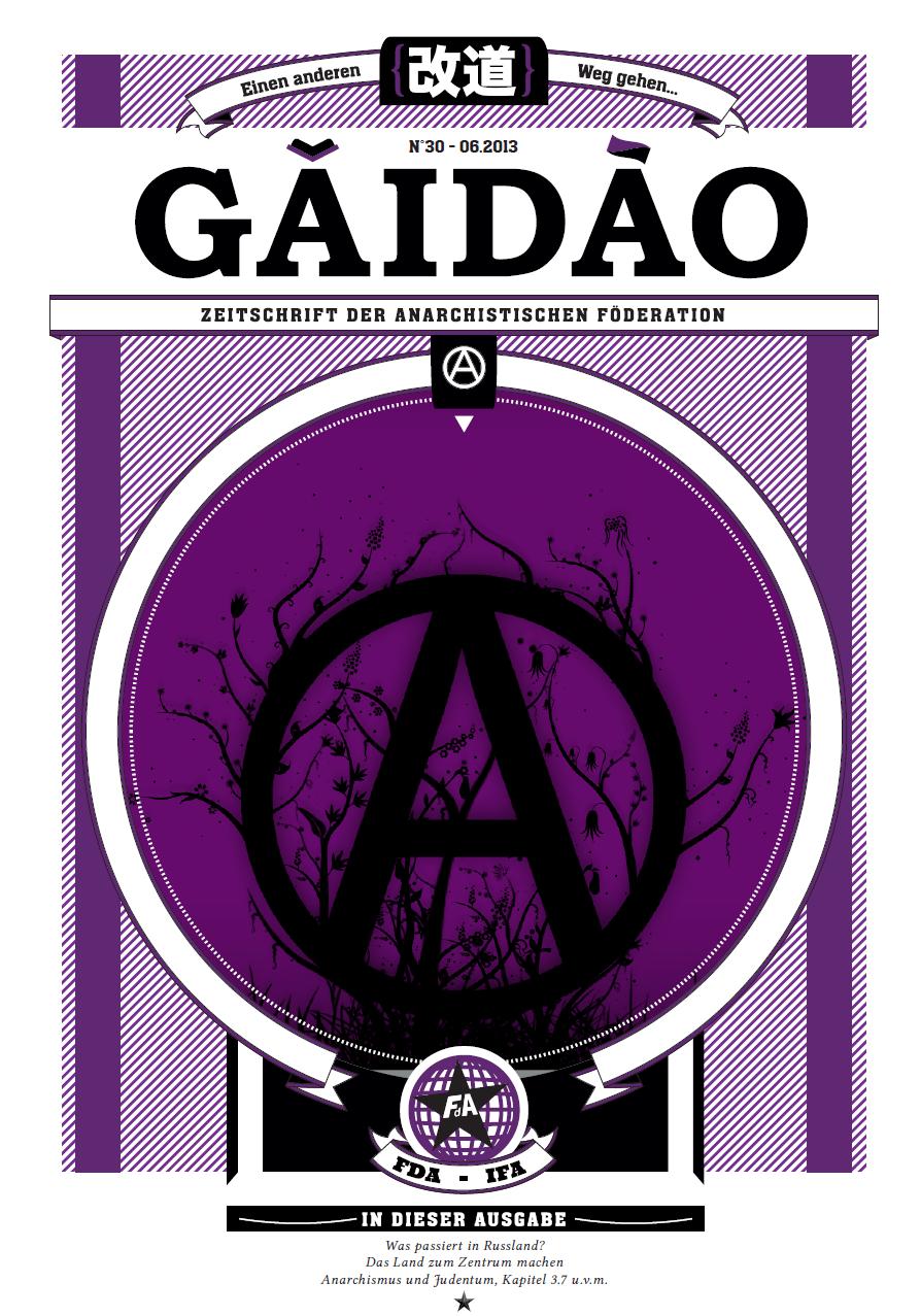 Gai Dào #30 Cover
