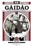 Gaidao 38 - cover