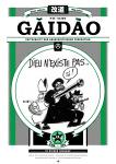 Gaidao_50_cover
