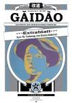 extrablatt2-emma-cover
