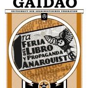 gaidao19_cover