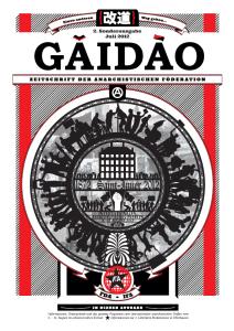gaidao_stimier_cover