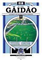 Cover der Gaidao Nr. 51