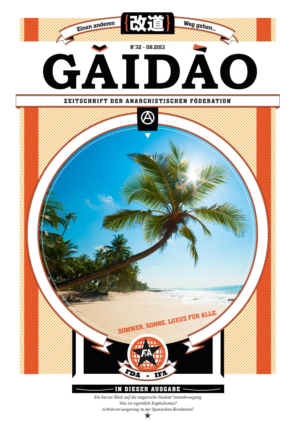 cover-gaidao-nr-32-august-2013.png