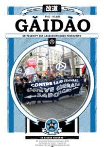 gaidao65-cover