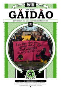 gaidao-67-cover