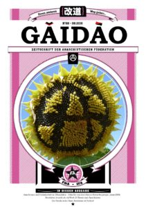 gaidao-68-cover