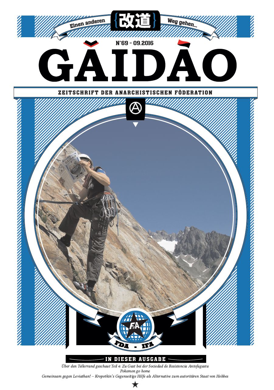 gaidao-69-cover